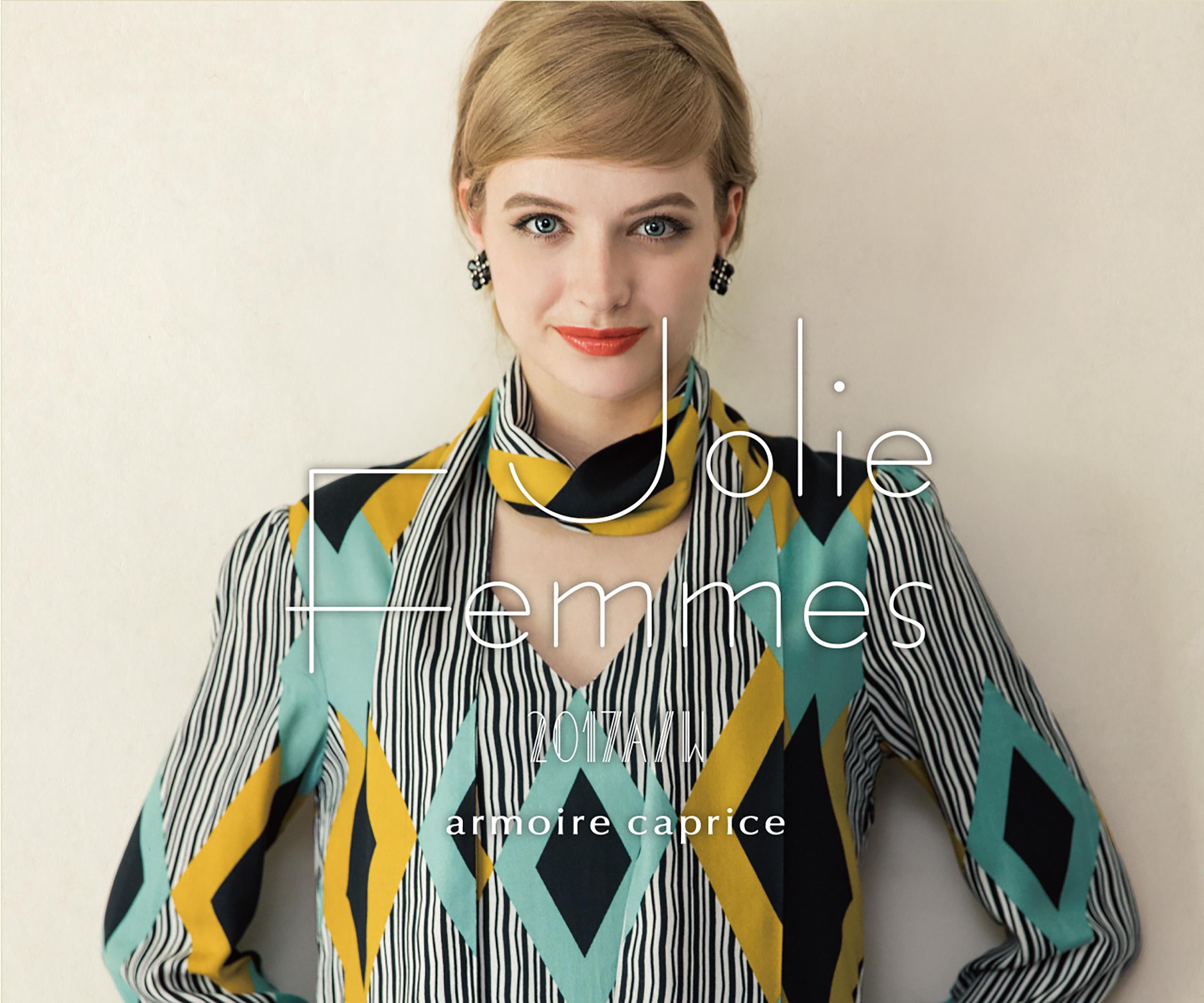 2017 Autumn Winter Collection Jolie Femmes armoire caprice