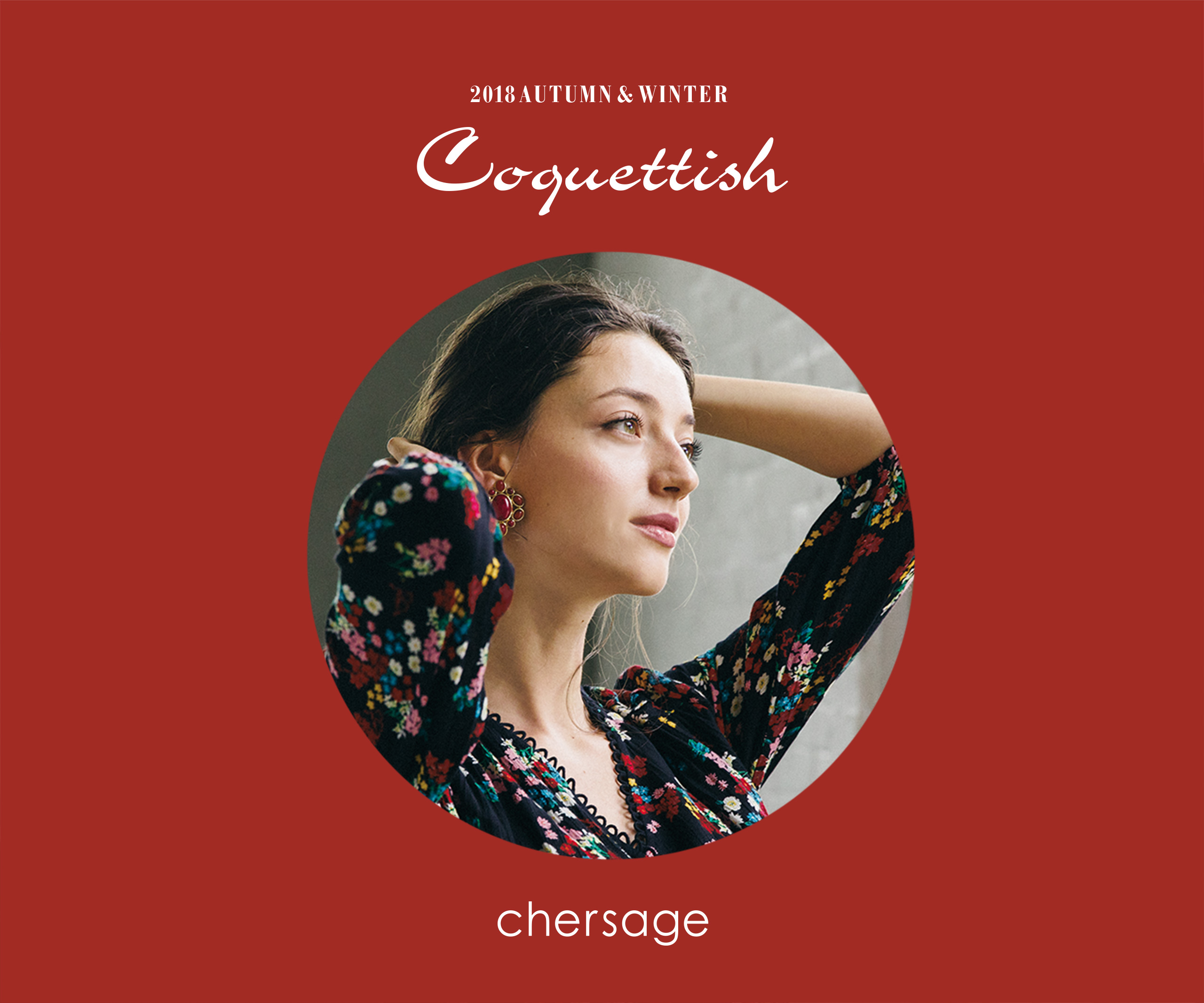 2018 Autumn & Winter Coquettish Chersage