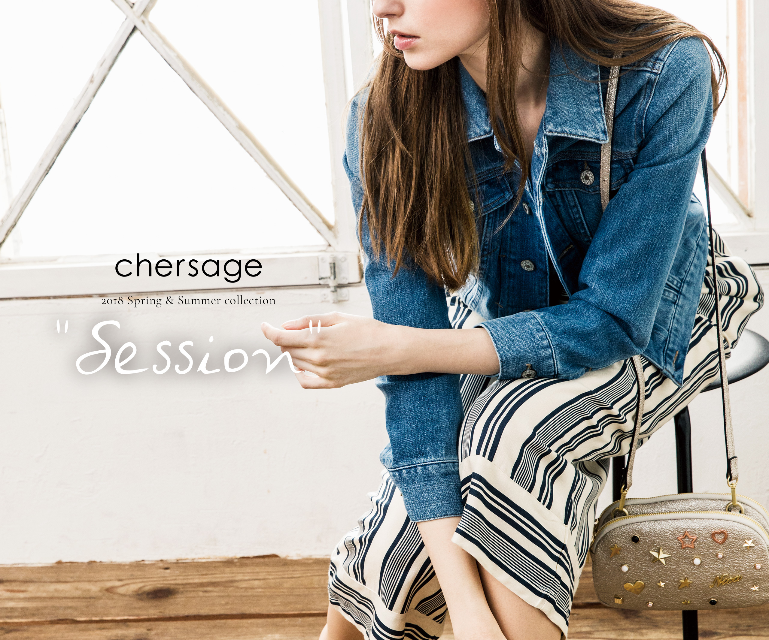 Chersage 2018 Spring & Summer Collection