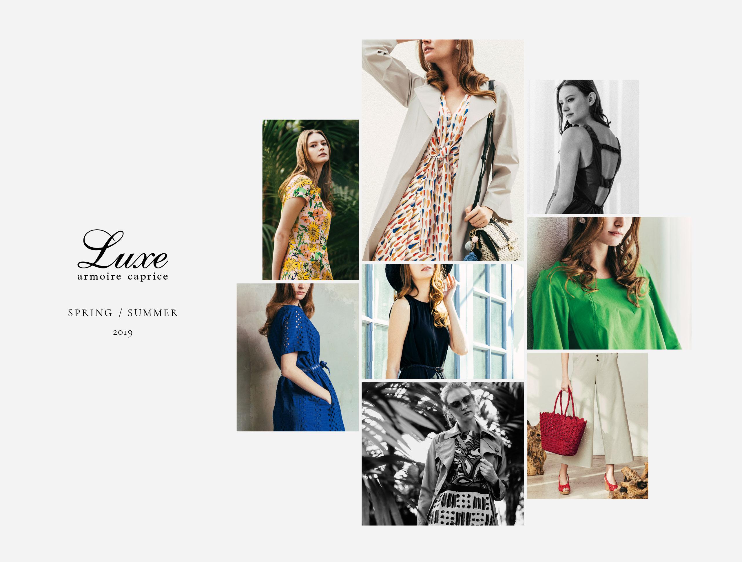 Luxe armoire caprice 2019 S/S