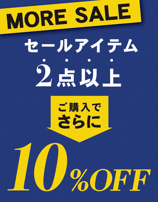 01more_web.jpg