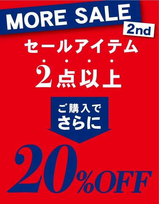 02more_web.jpg