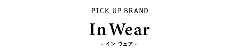 luxe_1110_brand