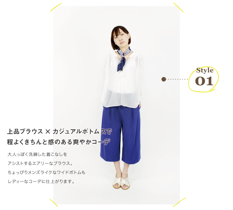 Luxe_160331_pants01.png