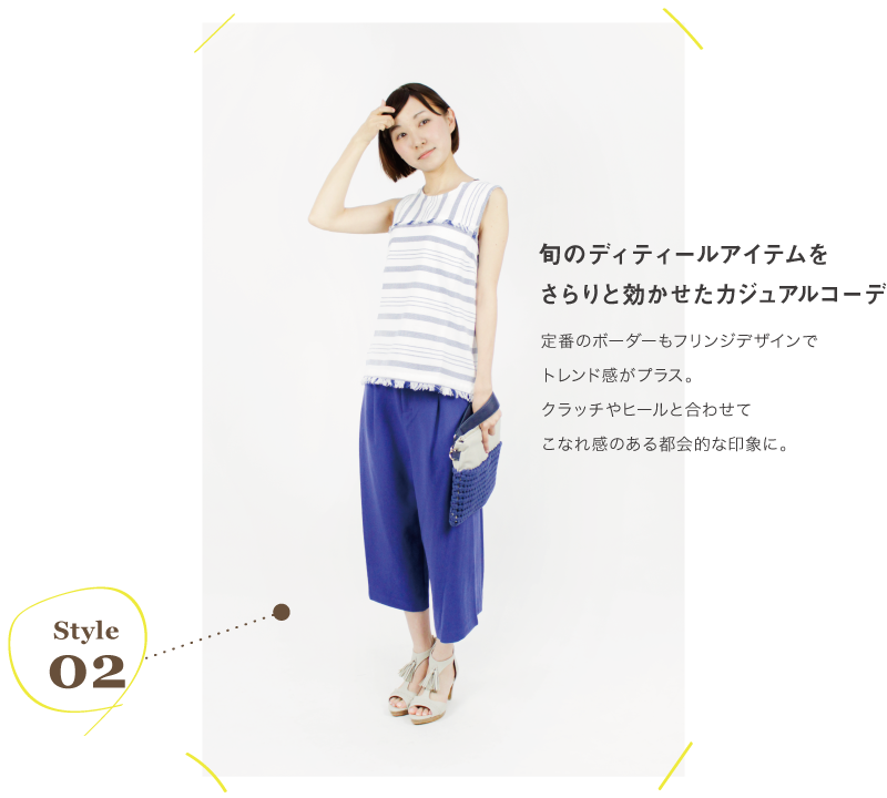 Luxe_160331_pants02.png