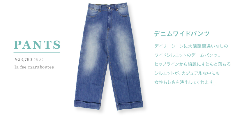 Luxe_160407_pants.jpg