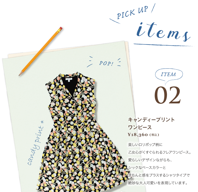 Luxe_160428_EURO-Selection-vol3_02_1.png
