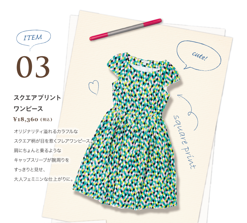 Luxe_160428_EURO-Selection-vol3_03_1.png