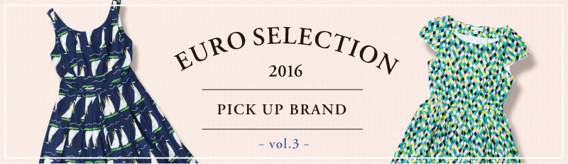 Luxe_160428_EURO-Selection-vol3_ttl.png