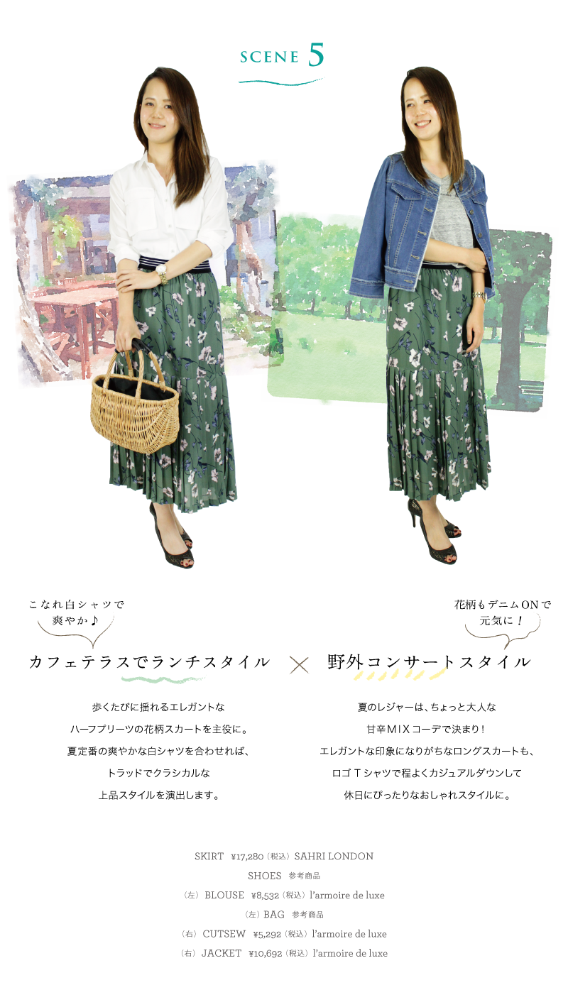 Luxe_160616_all-weather-styles_vol3_06.png
