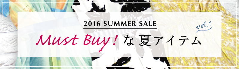 Luxe_160623_summer_sale_vol1_ttl.png