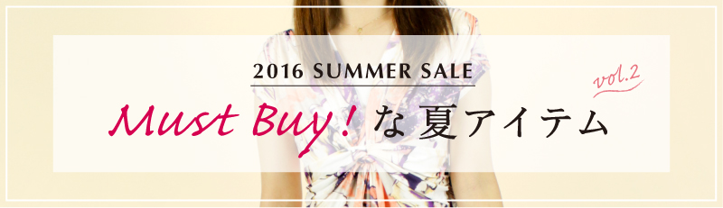 Luxe_160630_summer_sale_vol2_ttl.jpg