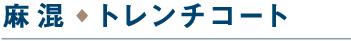 ac-RC-160204_trc2.jpg