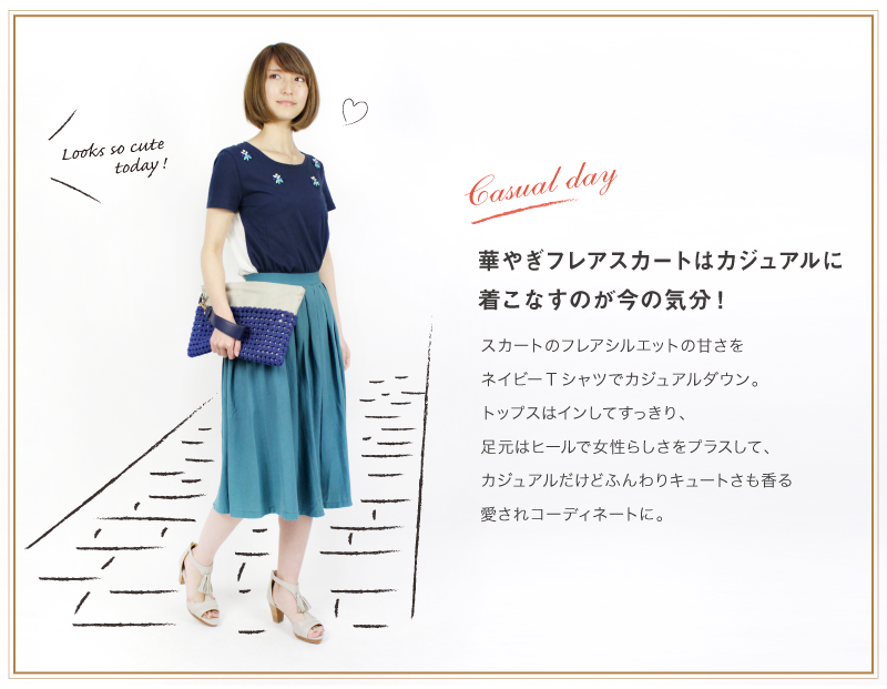 ac-RC_160331_skirt03.png