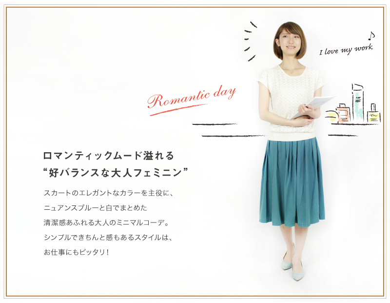 ac-RC_160331_skirt04.png