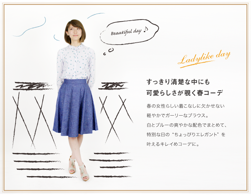 ac-RC_160407_skirt03.png