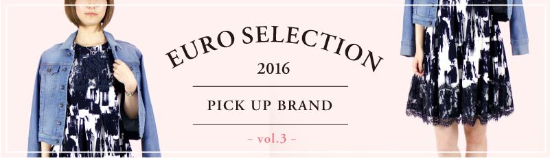 ac-RC_160428_EURO-Selection-vol3_ttl.png