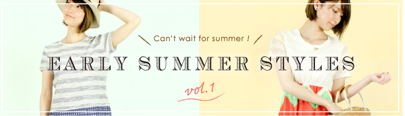 ac-RC_160512_earlysummer-item_vol1_03.png