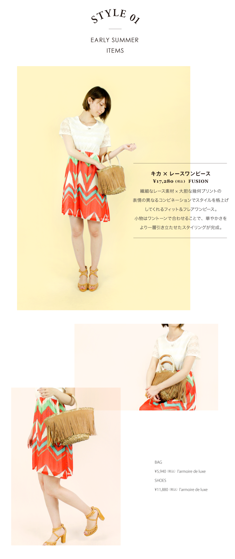 ac-RC_160512_earlysummer-item_vol1_07.png