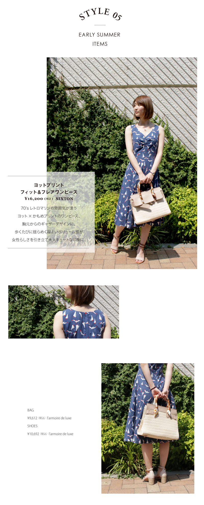 ac-RC_160526_earlysummer-item_vol3_05.png