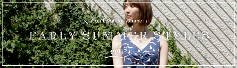 ac-RC_160526_earlysummer-item_vol3_ttl.png