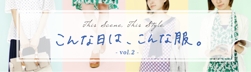 ac-RC_160602_all-weather-styles_vol2_ttl.png