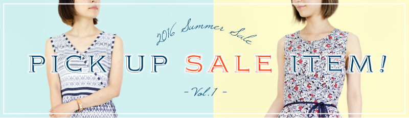 ac-RC_160623_summer_sale_vol1_ttl.png