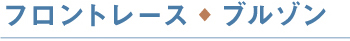 ac_rc_160211_bs.jpg