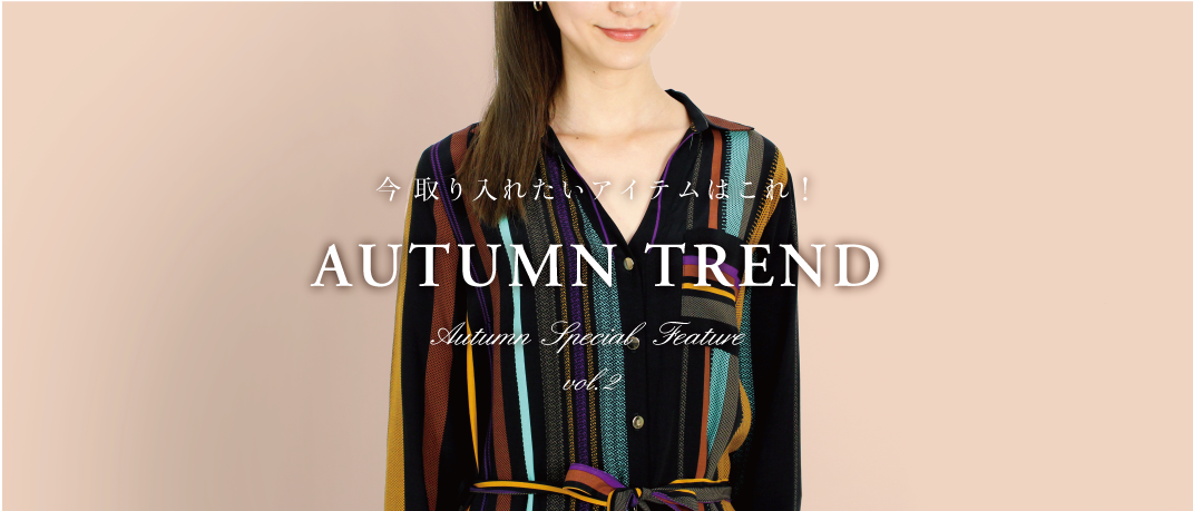 all_180913_AUTUMNcollection_vol2_trend_1070_03