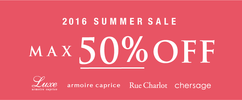 all_2016summersale_banner_1606.jpg