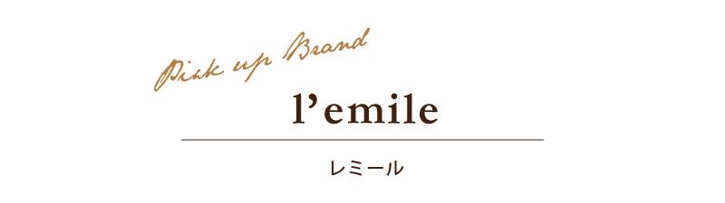 cs_1027_brand