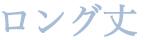 Lu_waku_torendpoint-01-title_150219.jpg