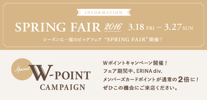 lx_160310_fair.png