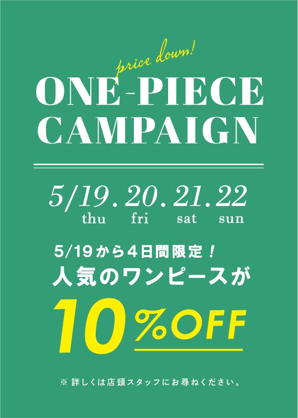 one-piece_10%_blog_img_w600.png